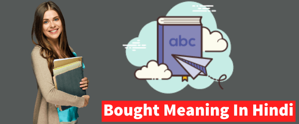 bought meaning in hindi