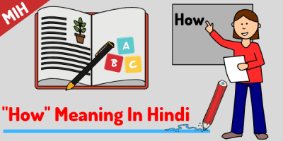 how meaning in hindi