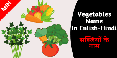 Vegetables Name in english-hindi