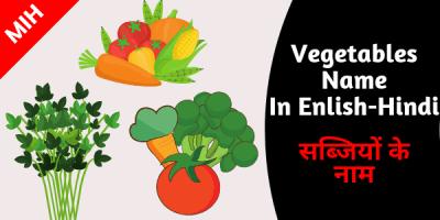 Vegetables Name in english-hindi