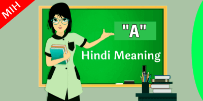 a meaning in hindi