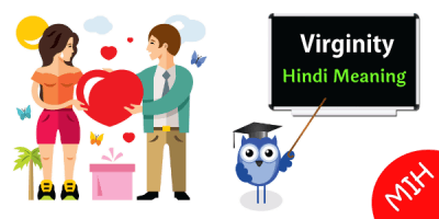 virginity meaning in hindi