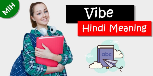 vibe meaning in hindi