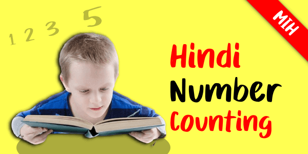 counting in hindi english