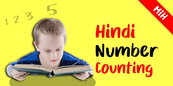 counting in hindi english