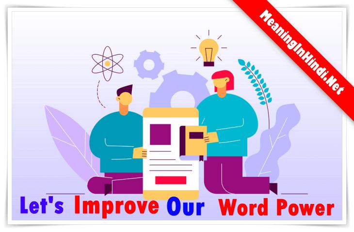 English to Hindi dictionary shabdkosh