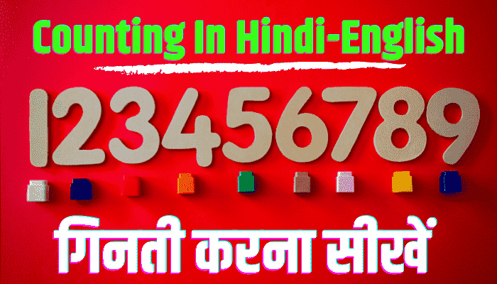 number Counting In Hindi-English