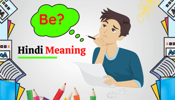be meaning in hindi