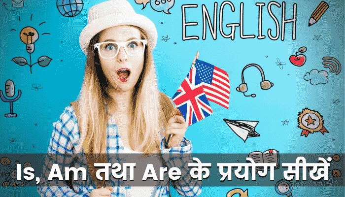 use of is, am and are in hindi