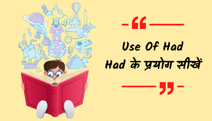 use of had in hindi
