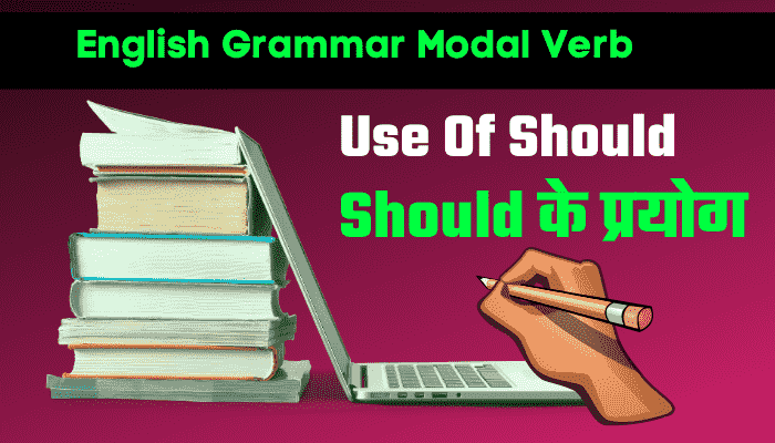 Use Of Should english grammar modal