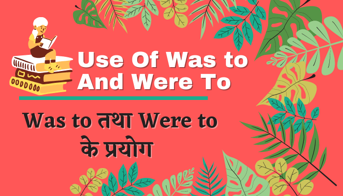 use of was to and were to in hindi
