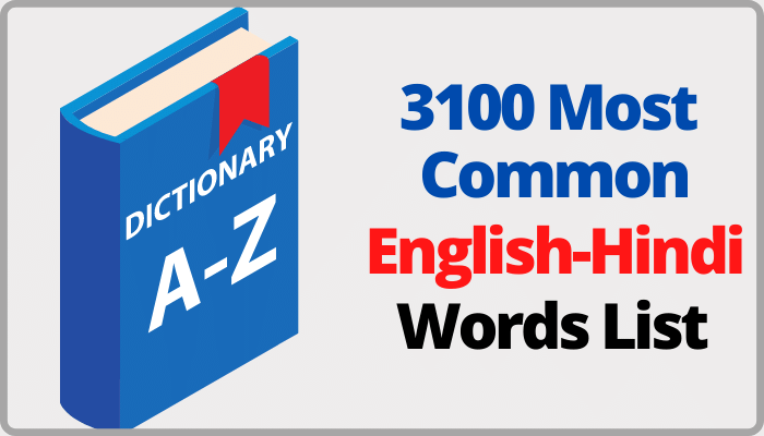 3100 most common english hindi word meaning